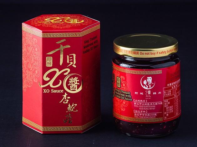 杏鮑菇干貝XO醬(單瓶)